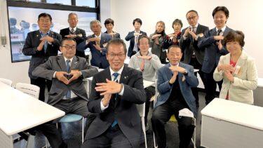 富岡市倫理法人会・今週のモーニングセミナー(R03.10.22)